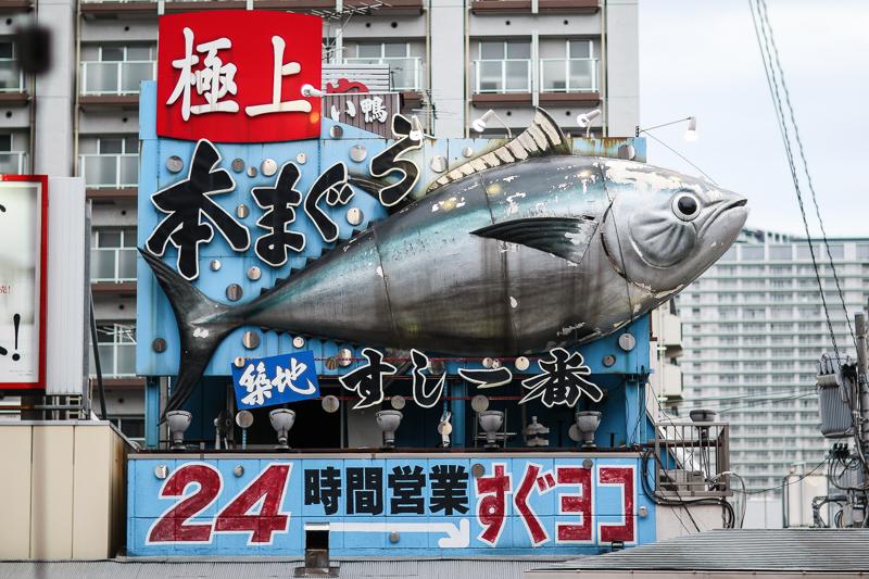 Fish storefront