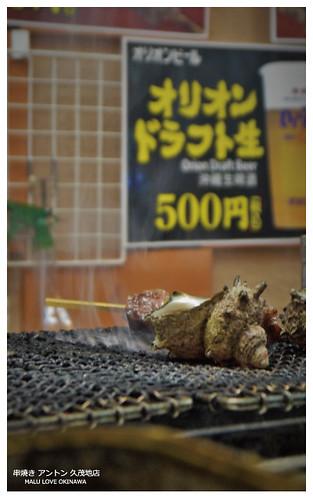 國際通anton立食燒肉-4