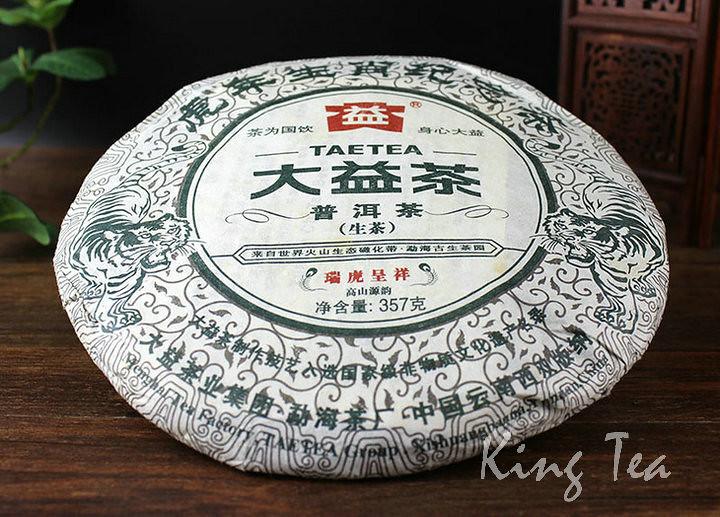 Free Shipping 2010 TAE TEA DaYi Tiger Cake YunNan MengHai Pu'er Pu'erh Puerh Raw Tea Sheng Cha