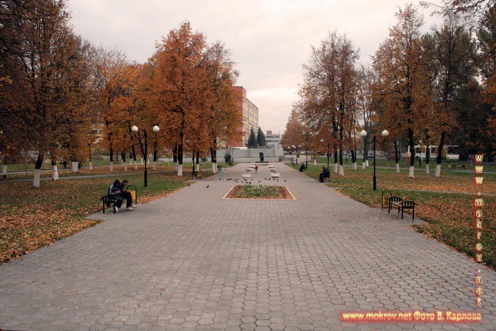 Город Тула фотозарисовки