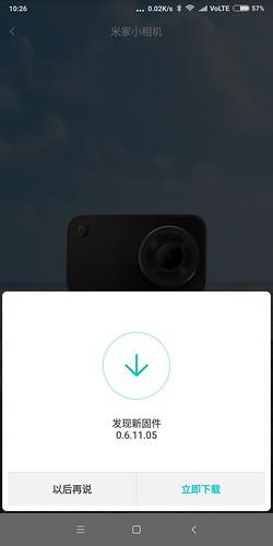 Xiaomi mijia action carmera mini 4K WIFI ペアリング設定方法 (3)