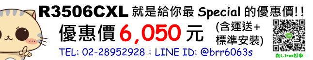 R3506CXL price