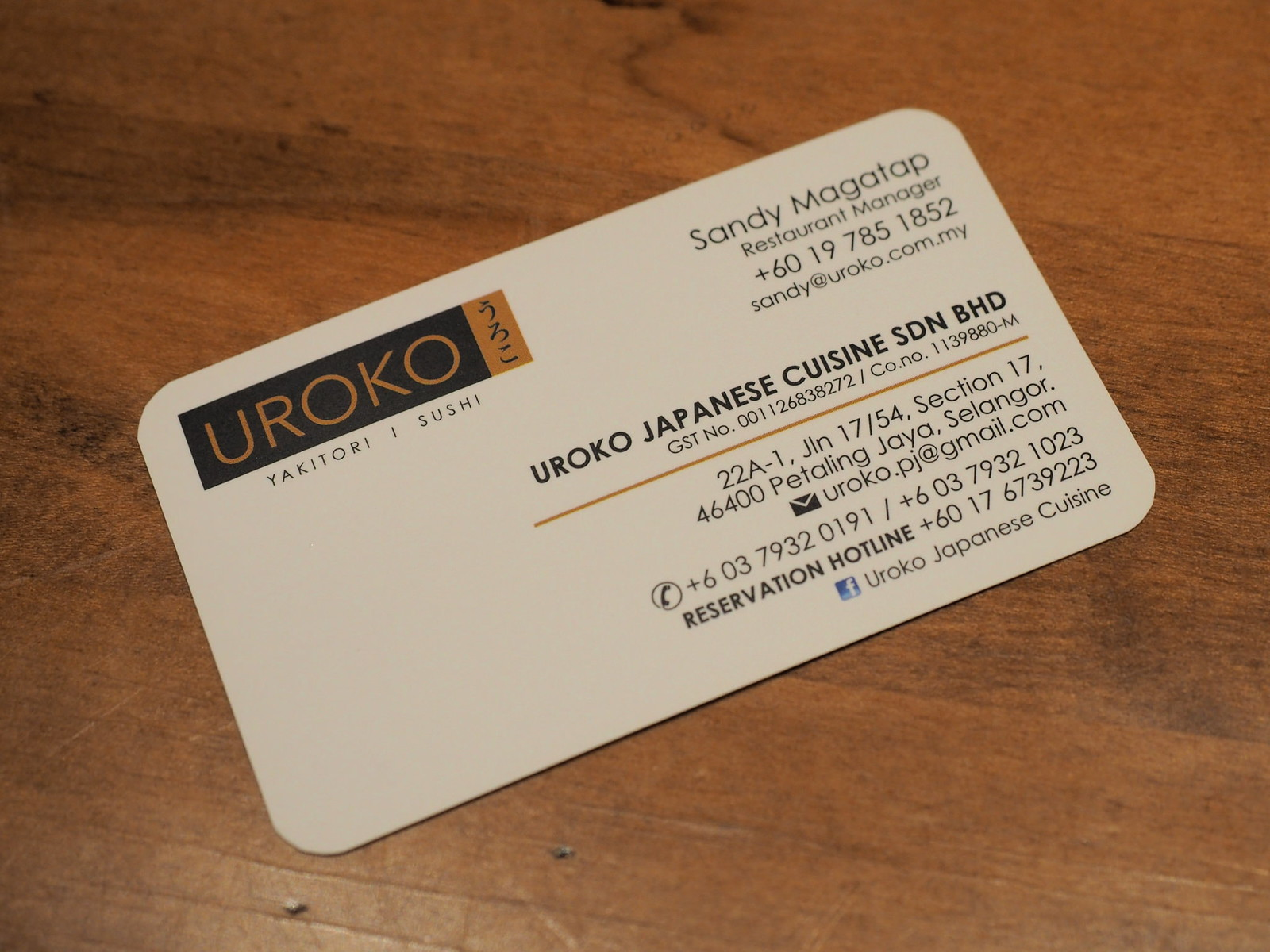 Uroko Japanese Cuisine's name card