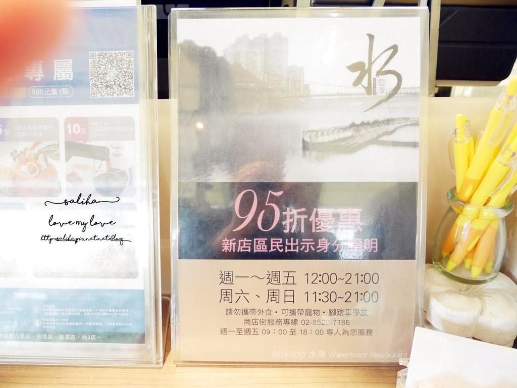 新店碧潭風景區水灣BALI 景觀餐廳優惠打折