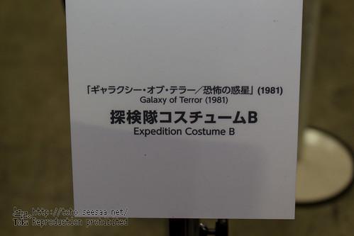 tokyocomiccon2017_oE_2-63