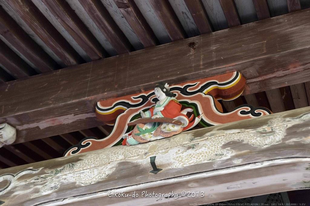 Hiraokahachimanngu・Kyoto