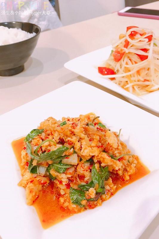 泰炘泰式料理 (9)