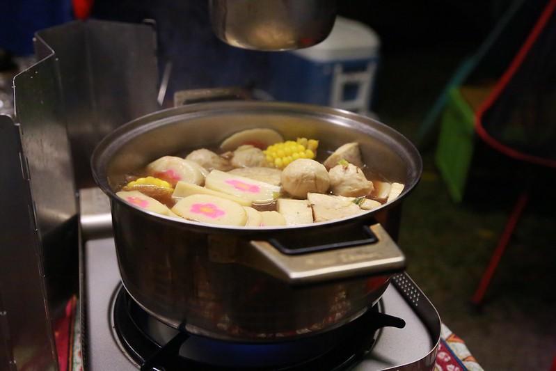 第二鍋火鍋
