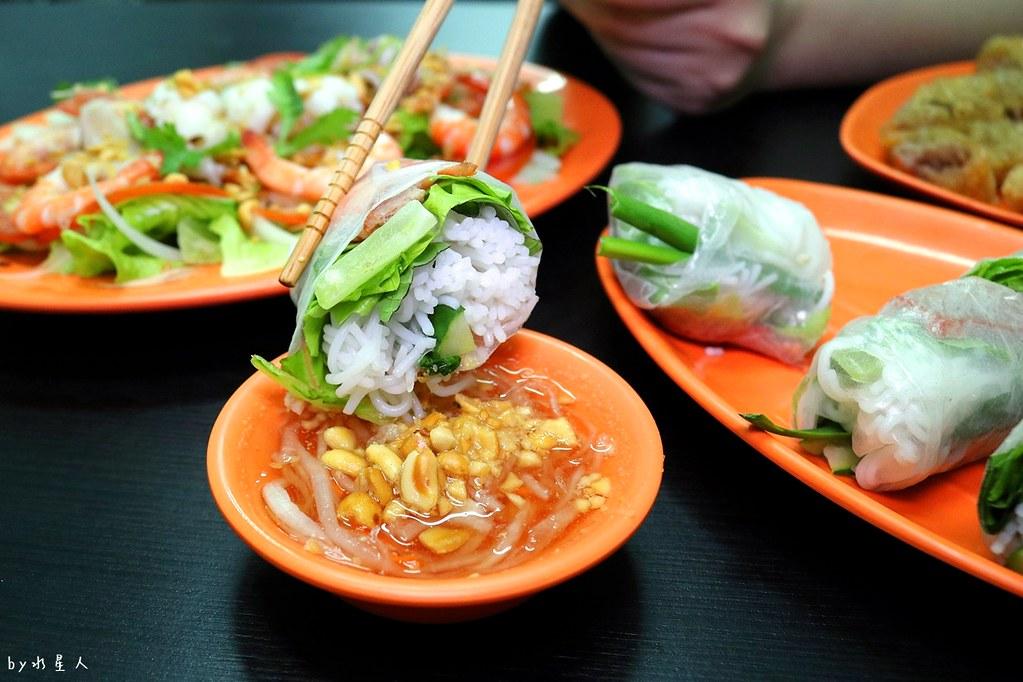 26606075969 4368bc2cde b - 熱血採訪|幸福食堂越式風味平價料理,科博館美食推薦,料多實在又便宜的道地越南小吃