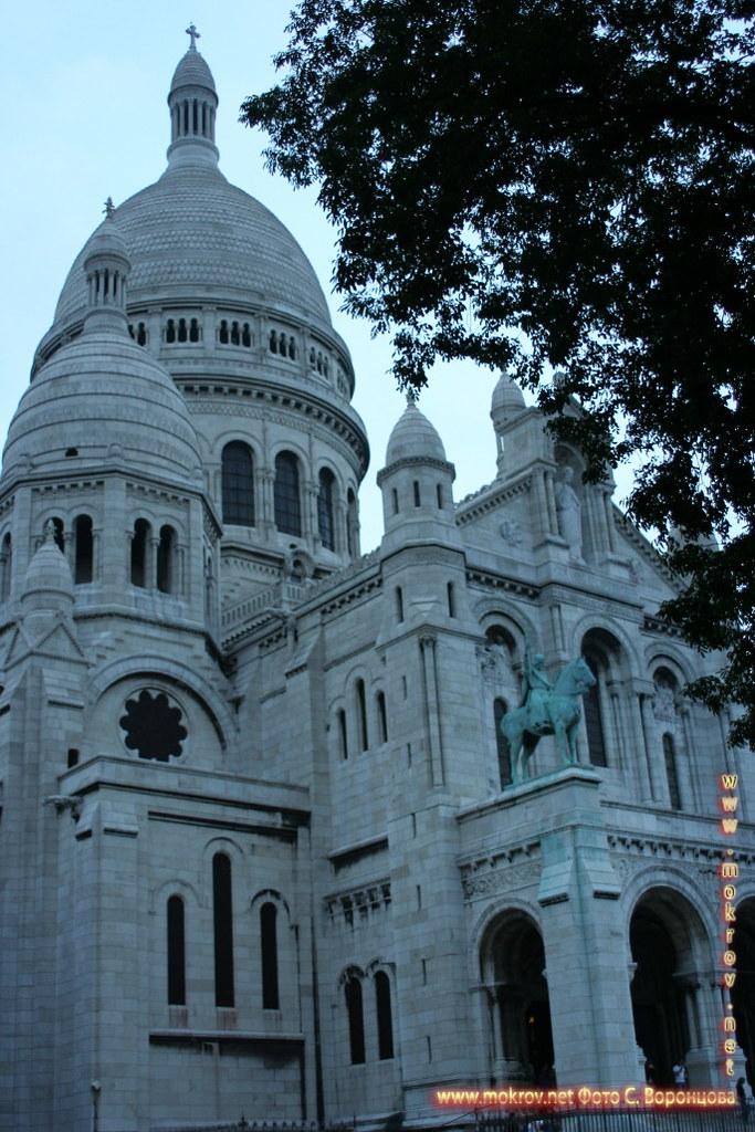 Париж. Базилика Сакре-Кёр.