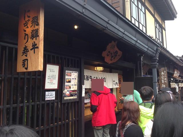 gifu-takayama-kotteushi-appearance-01