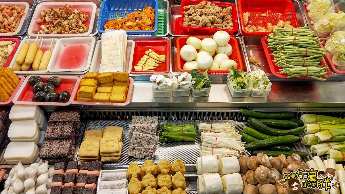 中華夜市鹽酥雞-5