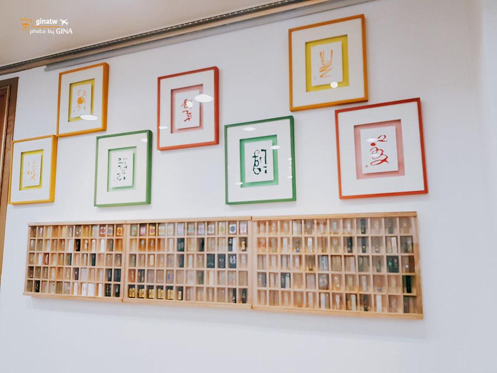 首爾仁寺洞 韓文印章製作體驗 ARAYEON手製印章雕刻體驗課 親手製作屬於自己印章 @Gina Lin