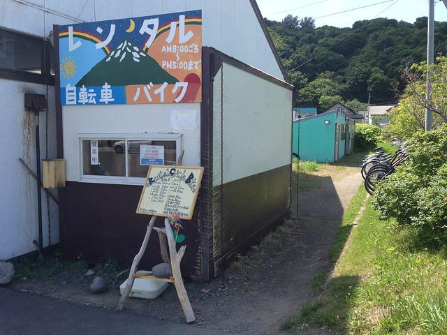 rishiri-island-yukiguni-rental-appearance-01
