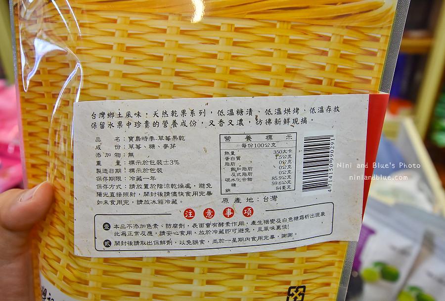 樑記梅鋪 台中南投梅子汁伴手禮27