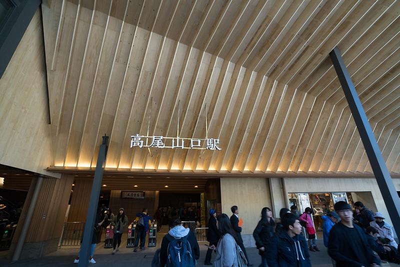 20171119_高尾山_0317.jpg