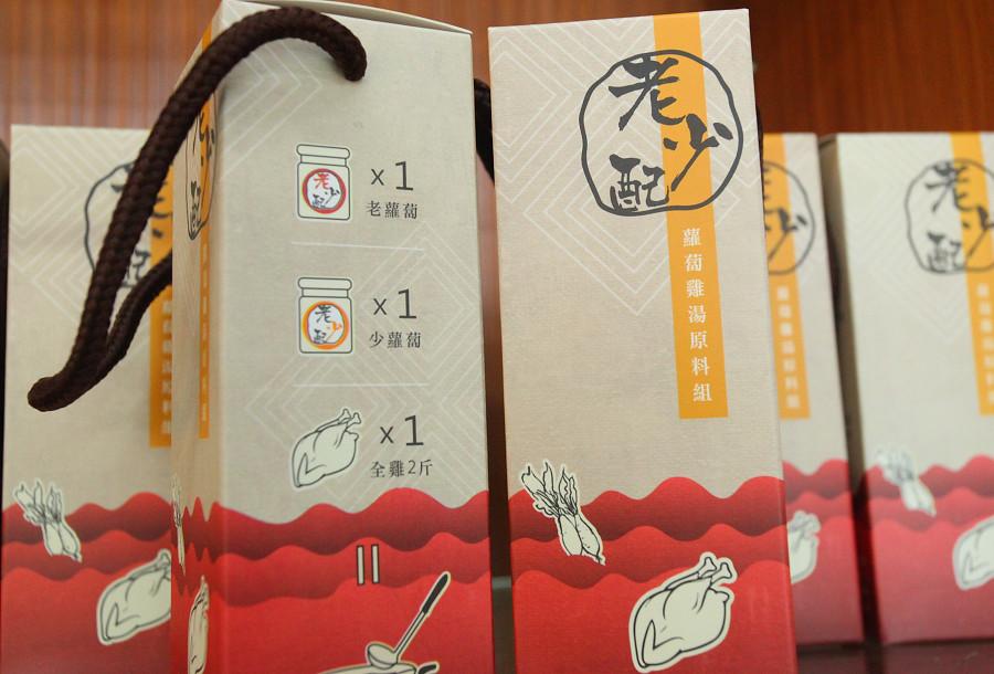 台東關山蘿蔔銀行07