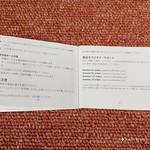 AUKEY 7000mAh 円柱 モバイルバッテリー 開封レビュー (10)