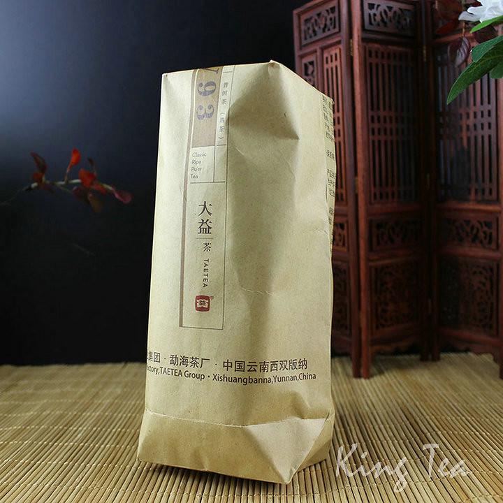 Free Shipping 2016 TAE TEA DaYi V93 Tuo Bowl  China YunNan MengHai Chinese Puer Puerh Ripe Tea Cooked Shou Cha Premium