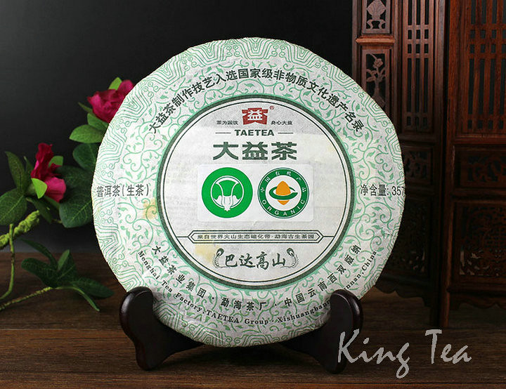 Free Shipping 2011 TAE DaYi BaDa High Mountain Organic Cake 357g China YunNan MengHai Chinese Puer Puerh Raw Tea Sheng Cha Premium