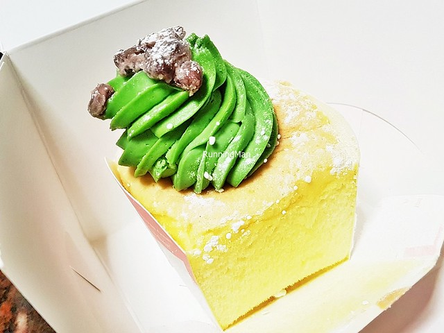 Hokkaido Waltz Cupcake Matcha Adzuki Bean