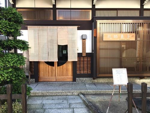 日根野美術館&cafe