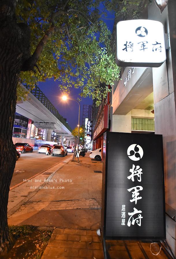 將軍府 台中日本料理33