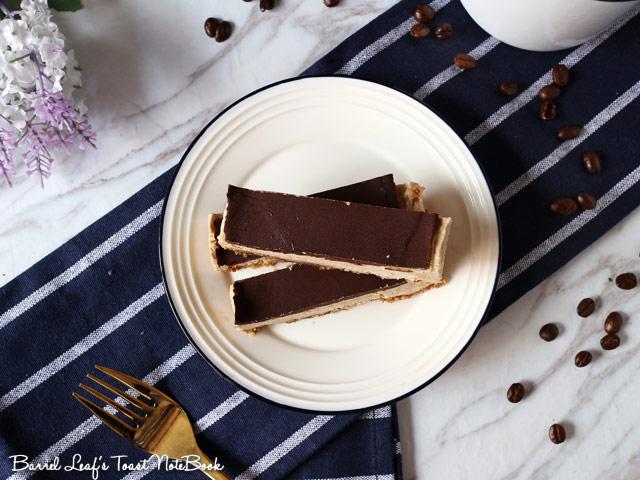 全素巧克力咖啡冰條 Vegan Chocolate Coffee Ice Bars