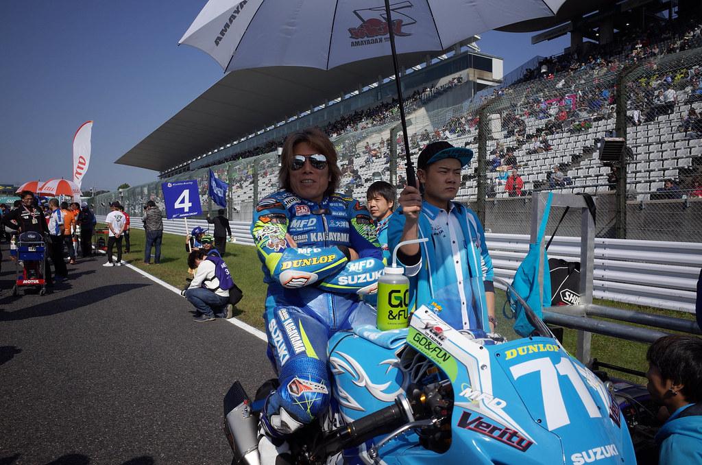 2017 MFJ全日本ロードレース選手権シリーズ 第9戦 第49回 MFJグランプリ スーパーバイクレース in 鈴鹿