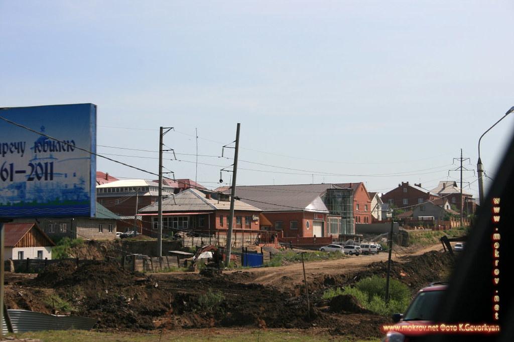 Город Иркутск фотоснимки,