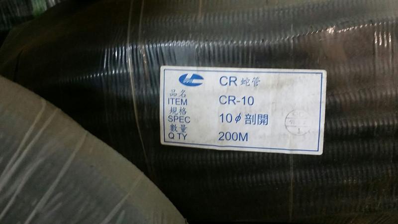 CR-10 photo1