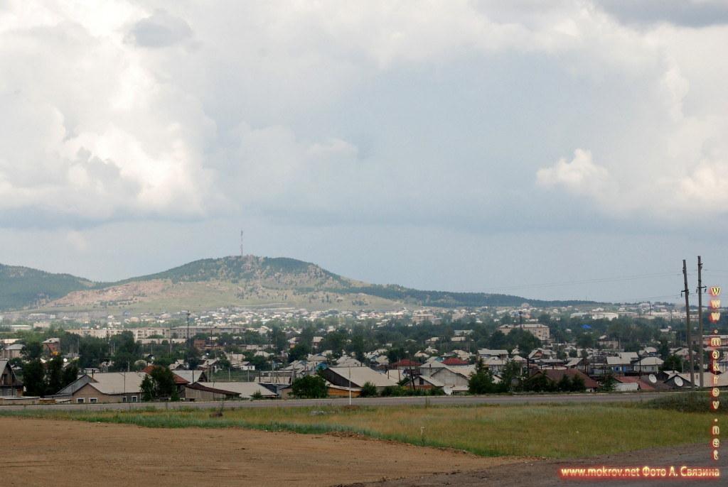 Город Щучинск туристов с Фотоаппаратом