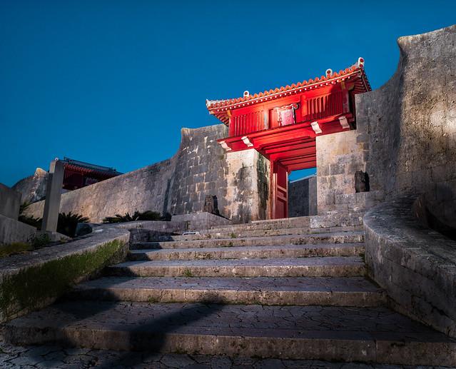 Shuri Gate