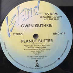 GWEN GUTHRIE:PEANUT BUTTER(LABEL SIDE-B)