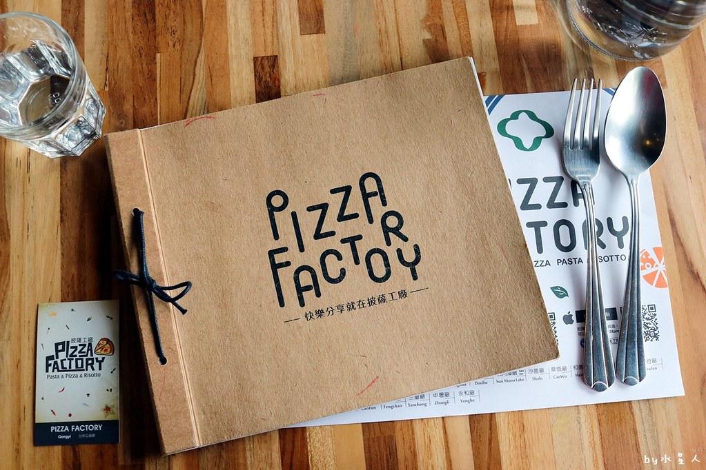 38682042922 9eae1648f9 b - 熱血採訪|披薩工廠公益店最新力作!超狂臭豆腐披薩明日登場