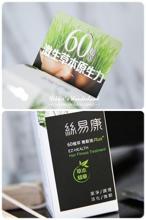 TAIYEN台鹽 絲易康 60植萃 養髮液