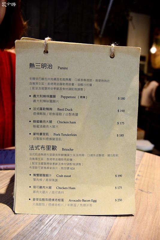 光權菜單板橋早午餐推薦光正街板橋車站美食 (20)