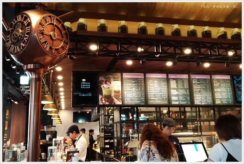卡啡那CAFFAINA 大墩店-33-櫃台