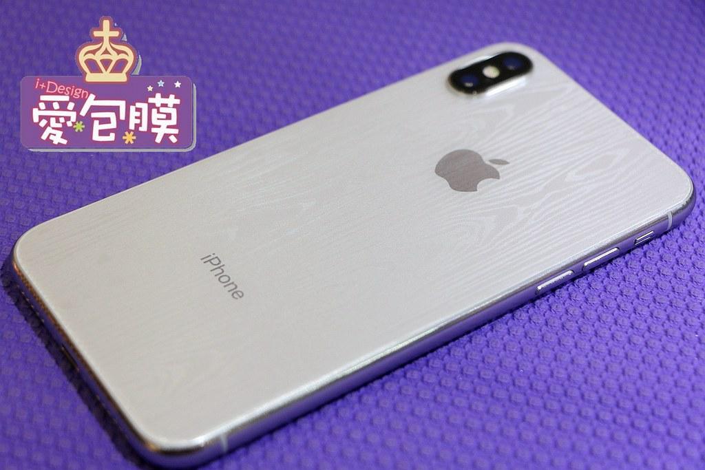 愛包膜-西門新宿 精準保護貼鋼化玻璃專業手機包膜070