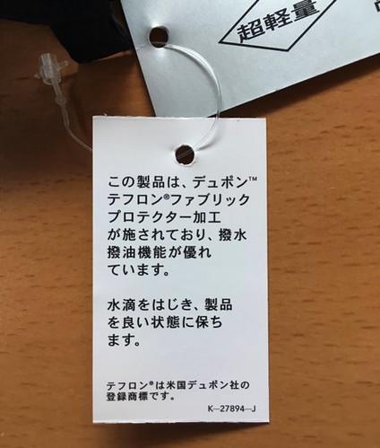 umbrellaKomiya7
