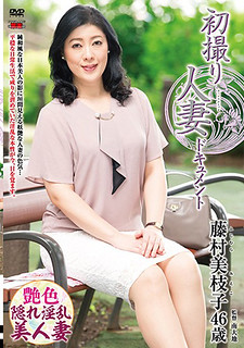 JRZD-760 First Photographing Married Woman Document Mieko Fujimura