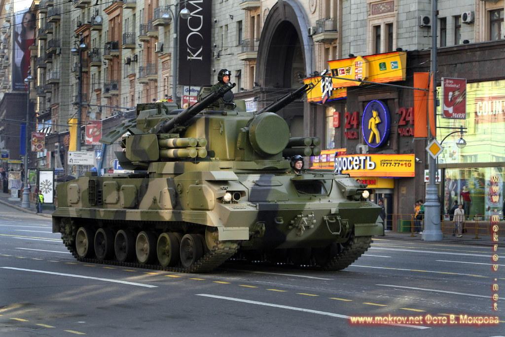 Военный парад 9 мая 2008 г. в Москве фоторепортажи