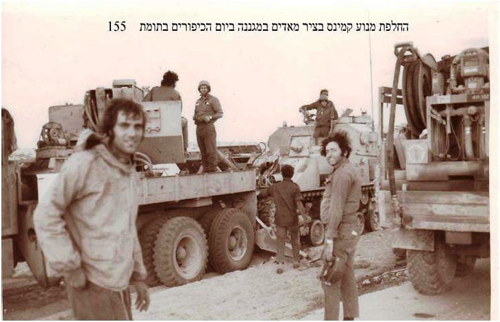 Sherman-medevac-maadim-road-sinai-1973-hci-1
