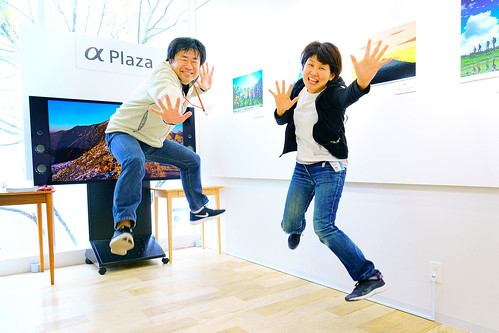 HakataTenjin-jump