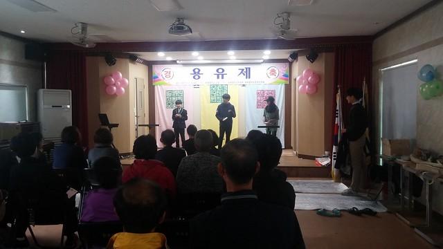 화북중학교 용유제 | 드론
