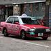 Hong Kong Toyota Crown Comfort Taxi