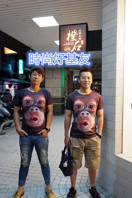 DSCF9385_副本