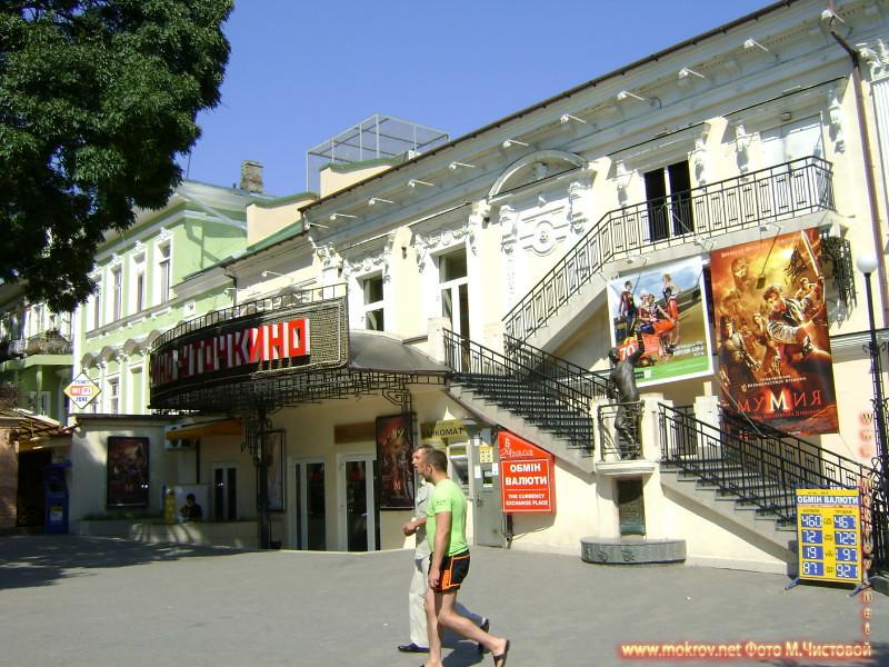 Город Одесса — Украина Германии прогулки туристов с фотокамерой