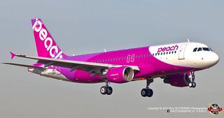 AIRBUS A320-214(WL) (MSN 7971)