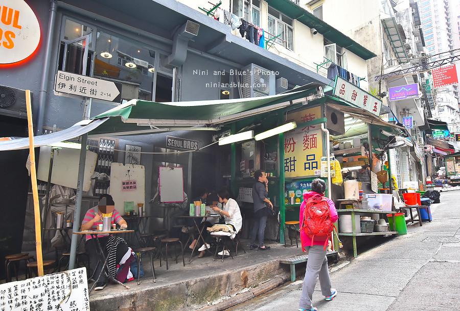 香港景點 舊城中環彩繪牆17